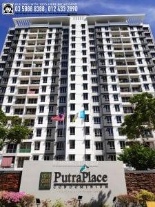 Putra Place Condominium, Bayan Lepas, Maxis Broadband, Broadband Coverage