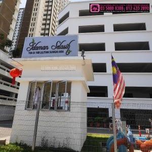 Idaman Selasih Apartment, TIME, Maxis, Unifi
